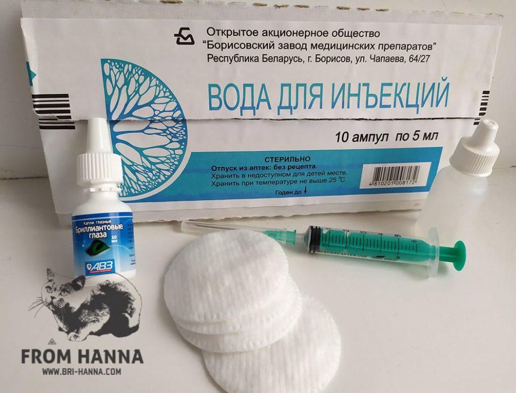 medisinskie-sredstva-dlja-protiranija-glaz
