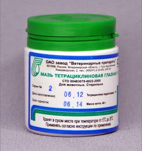 tetrasiklinovaja-maz-cat