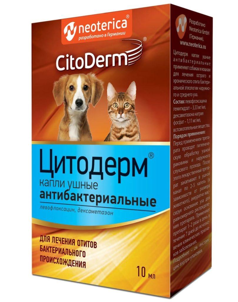 sitoderm-kapli-ushnye-antibakterialnye