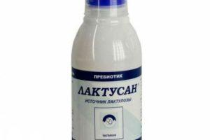 Лактусан — инструкция по применению для кошек