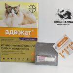 Адвокат (3 в 1 — от блох, клещей, глистов) капли на холку для кошек, инструкция