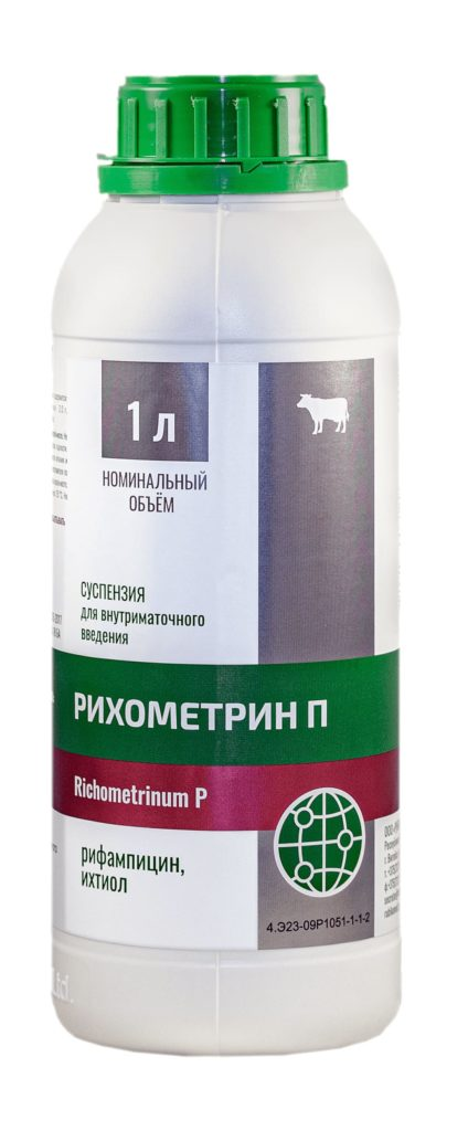 rikhometrin-instruksija-po-primeneniyu-v-veterinarii