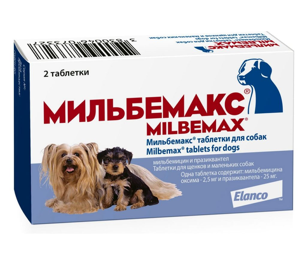 milbemax-dlja-sobak
