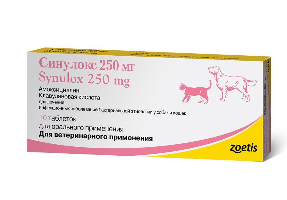 sinuloks-ineksii-tabletki