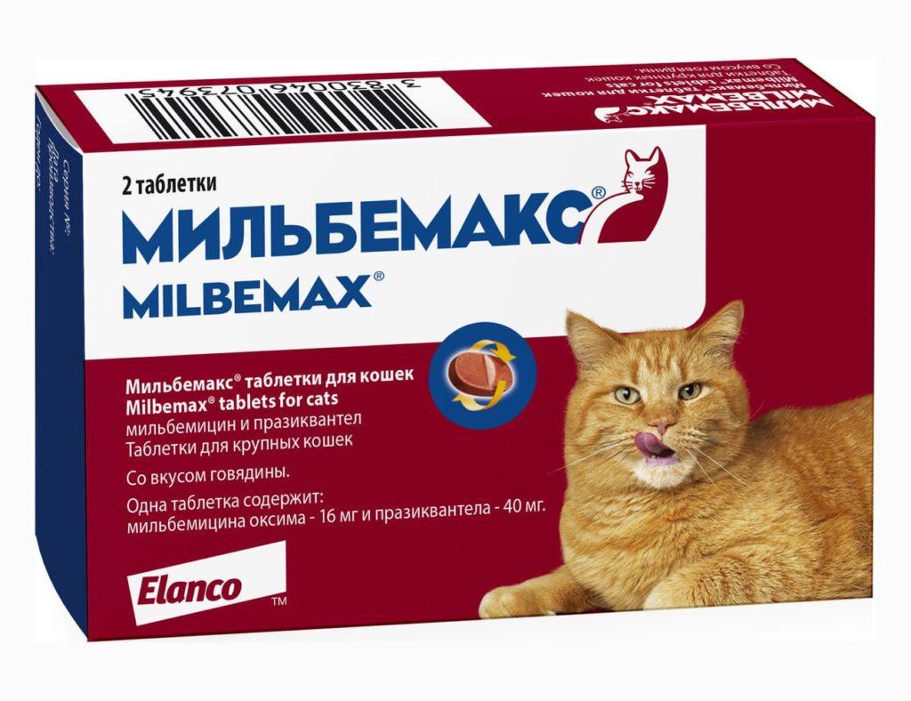 tabletki-ot-glistov-dlja-koshek-milbemaks-sostav-dozirovka-analog-kak-davat