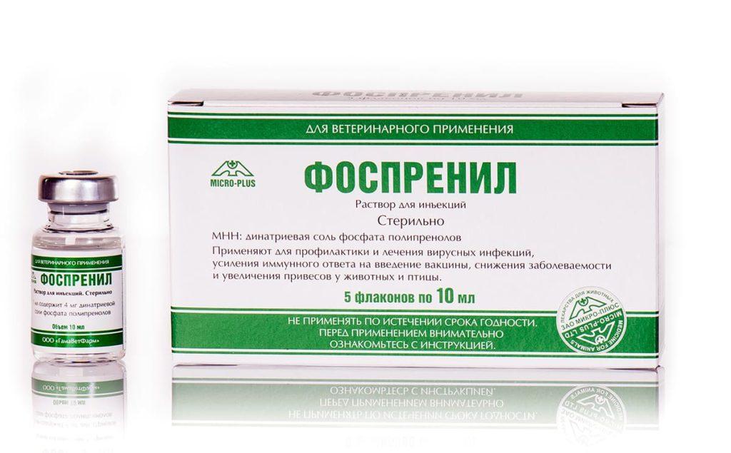 fosprenil-dlja-koshek-instruksija-po-primeneniyu-sena-sobak-poliprenoly-chto-eto-takoe