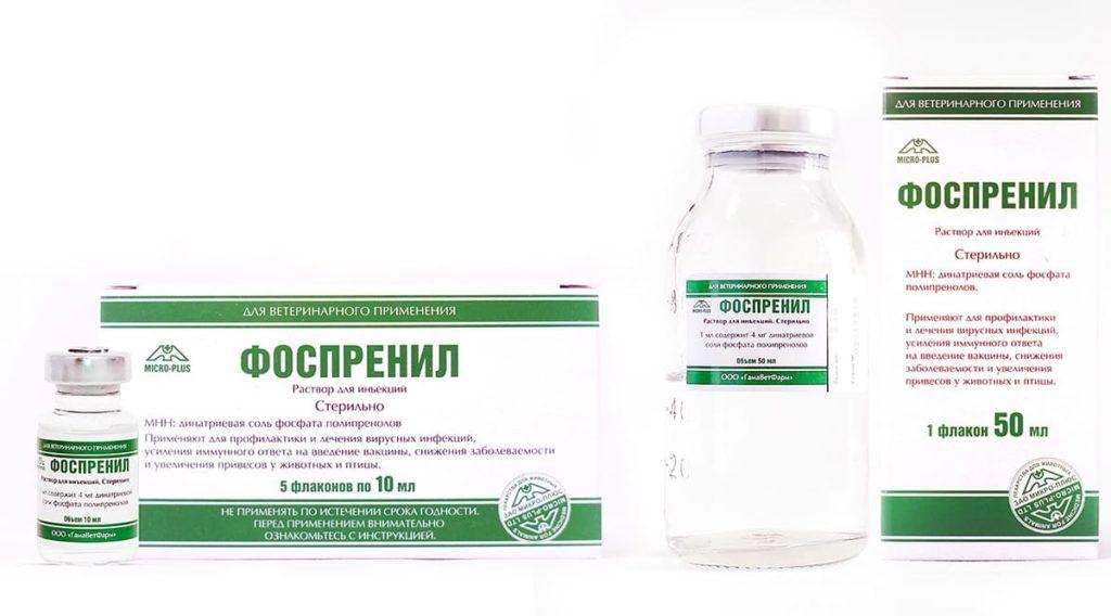 fosprenil-poliprenoly-deistvie-na-organizm-instruksija-po-primeneniyu-v-veterinarii-protivovirusnye-preparaty-kupit