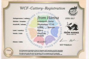 WCF-Kennel-Registration-From-Hanna