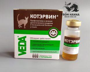 preparat-dlja-profilaktiki-mochekamennoi-bolezni-u-koshek-kotervin