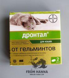 tabletki-ot-glistov-drontal-cat